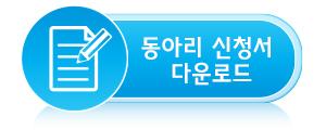 sub_cs_menu_download.jpg